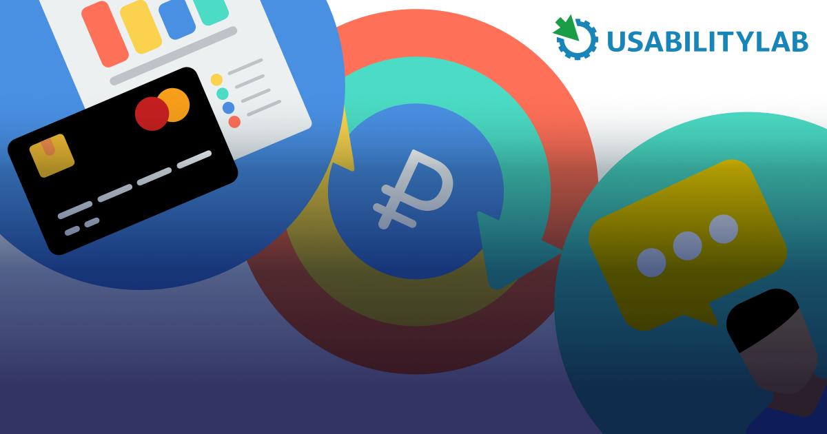 Почему мобильные банки обгоняют веб-версии: три новых тренда функциональности