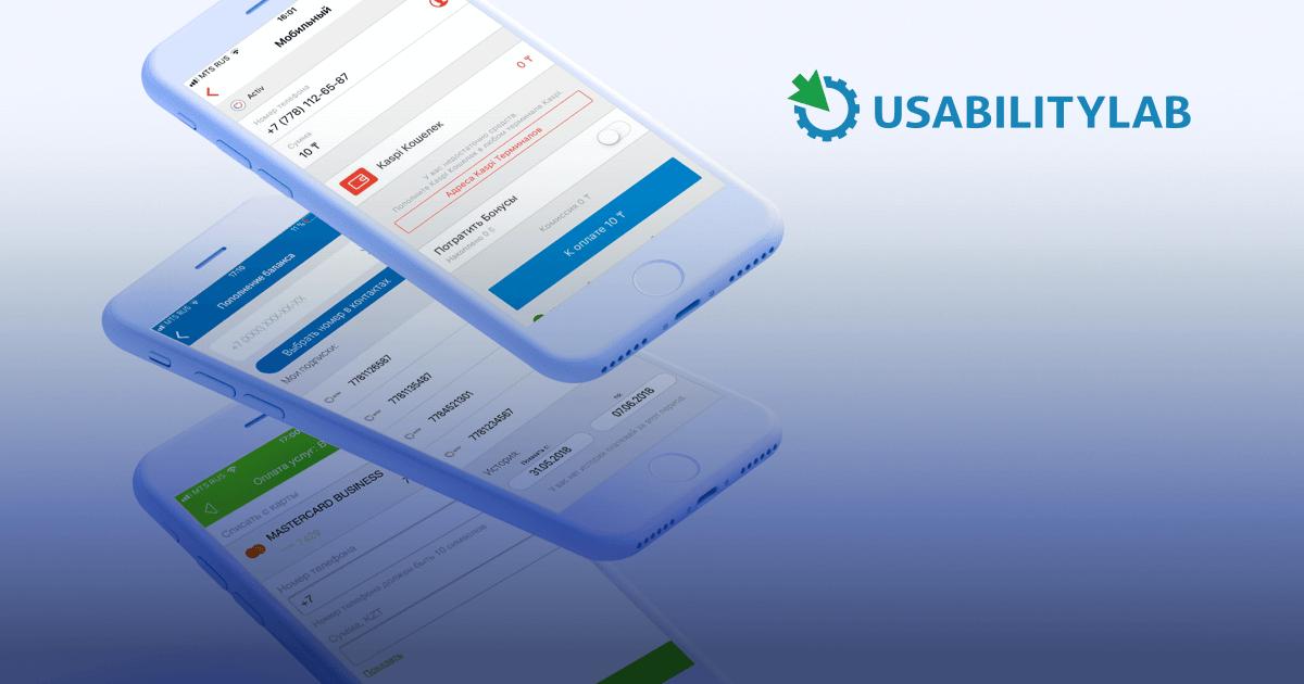 iOS-приложение Kaspi.kz— самое удобное банковское приложение для оплаты мобильной связи в Казахстане