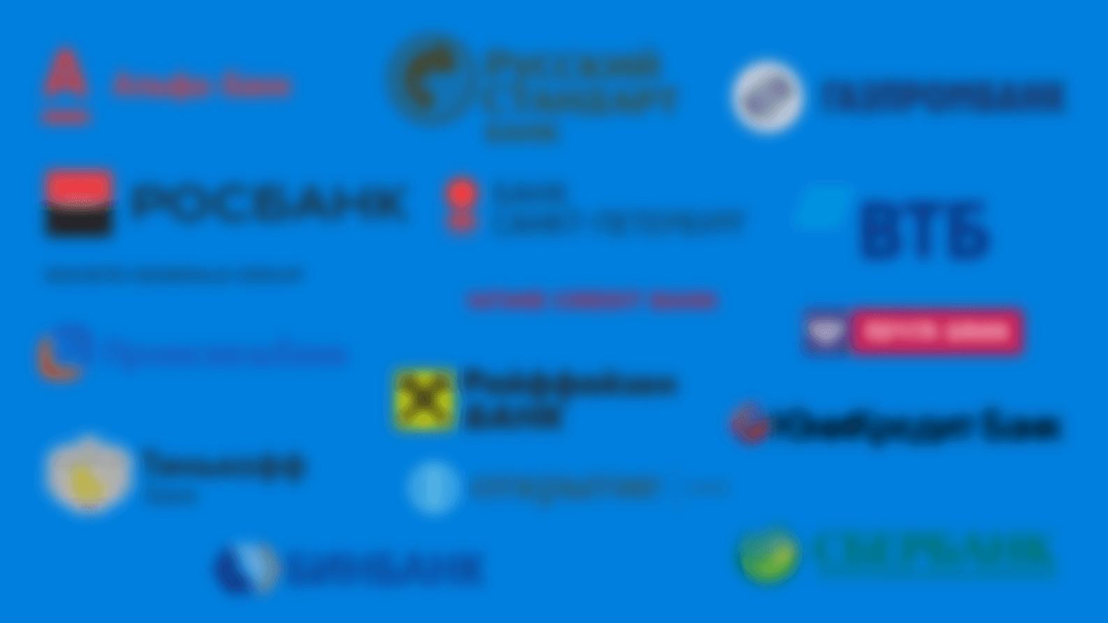 Мониторинг банковских приложений для iOS: интересное за январь