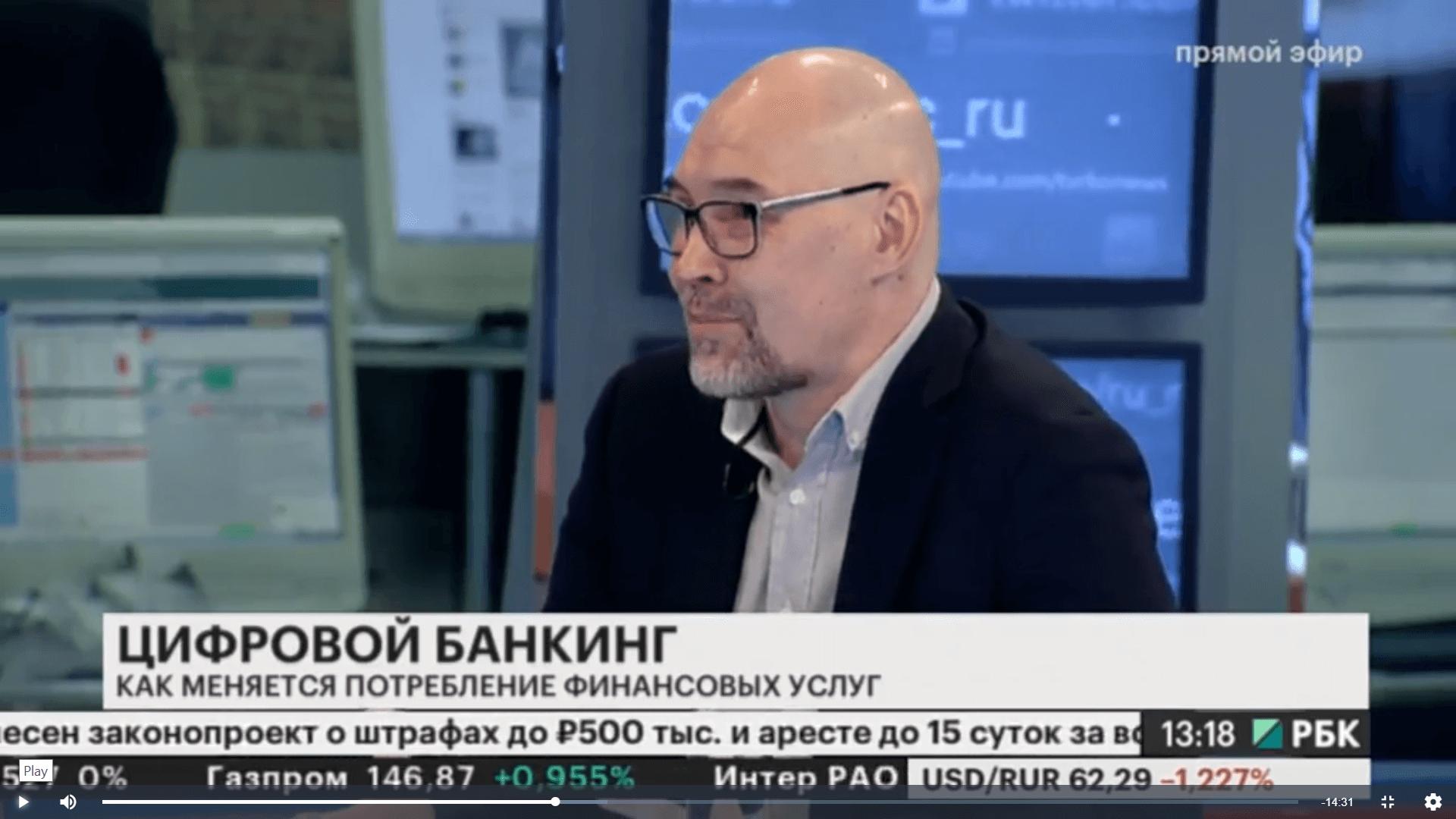 Перспективы развития ДБО. Дмитрий Сатин в передаче Кирилла Токарева «Дело»